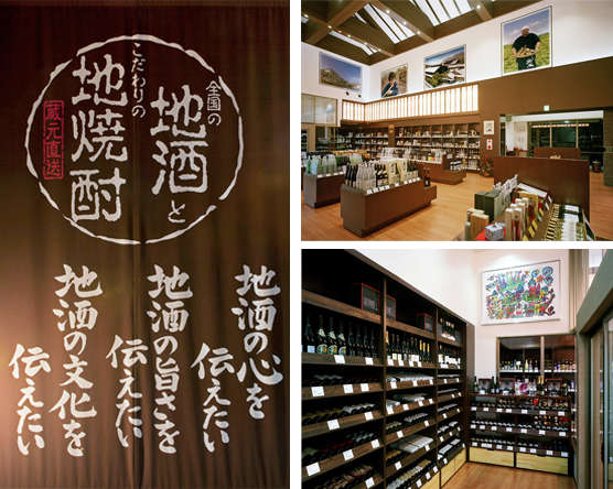 コセド酒店 鹿児島 写真