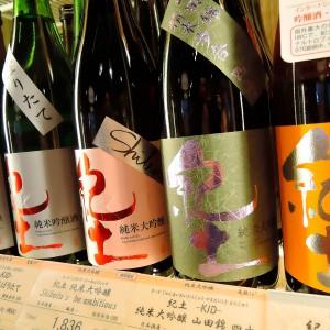 日本酒「紀土」、平和酒造/和歌山
