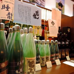 「睡龍」久保本家酒造、奈良 / 「黒龍」黒龍酒造、福井