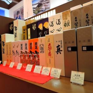贈答用に日本酒各種