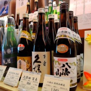 お燗におすすめの日本酒