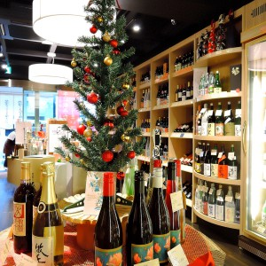 クリスマスパーティー用にワインはいかがですか!!