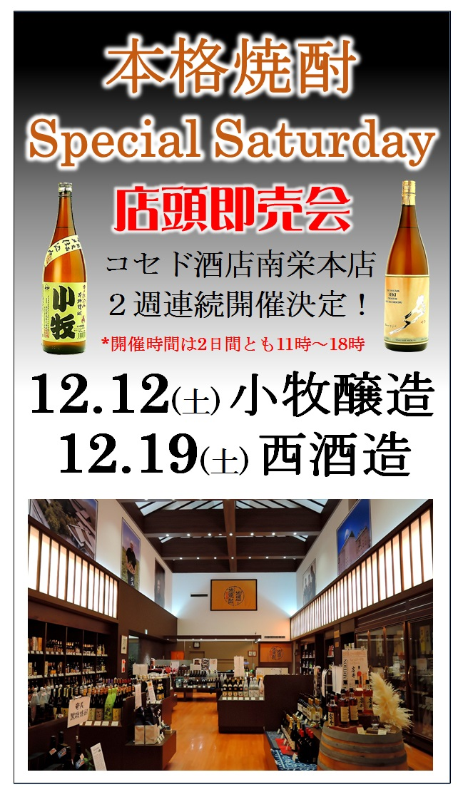 2015.12本店即売会