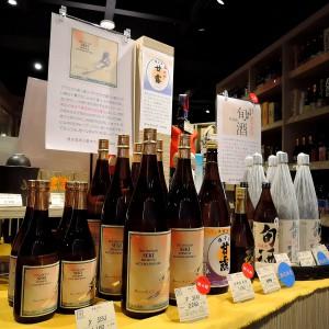 2015年の新商品「夕seki」西酒造
