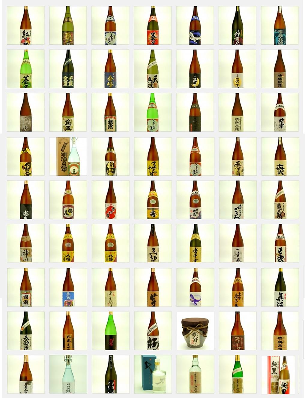 お酒をさがすに追加2015.3.27