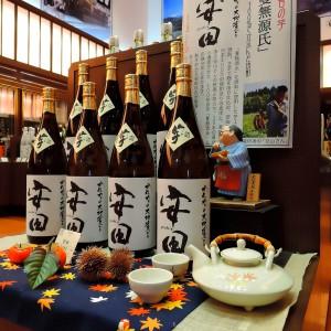 蔓無源氏100%使用した芋焼酎「安田」国分酒造