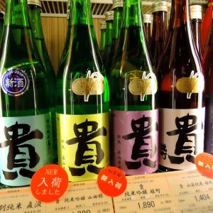 全国的に注目の日本酒「貴」、永山本家酒造/山口