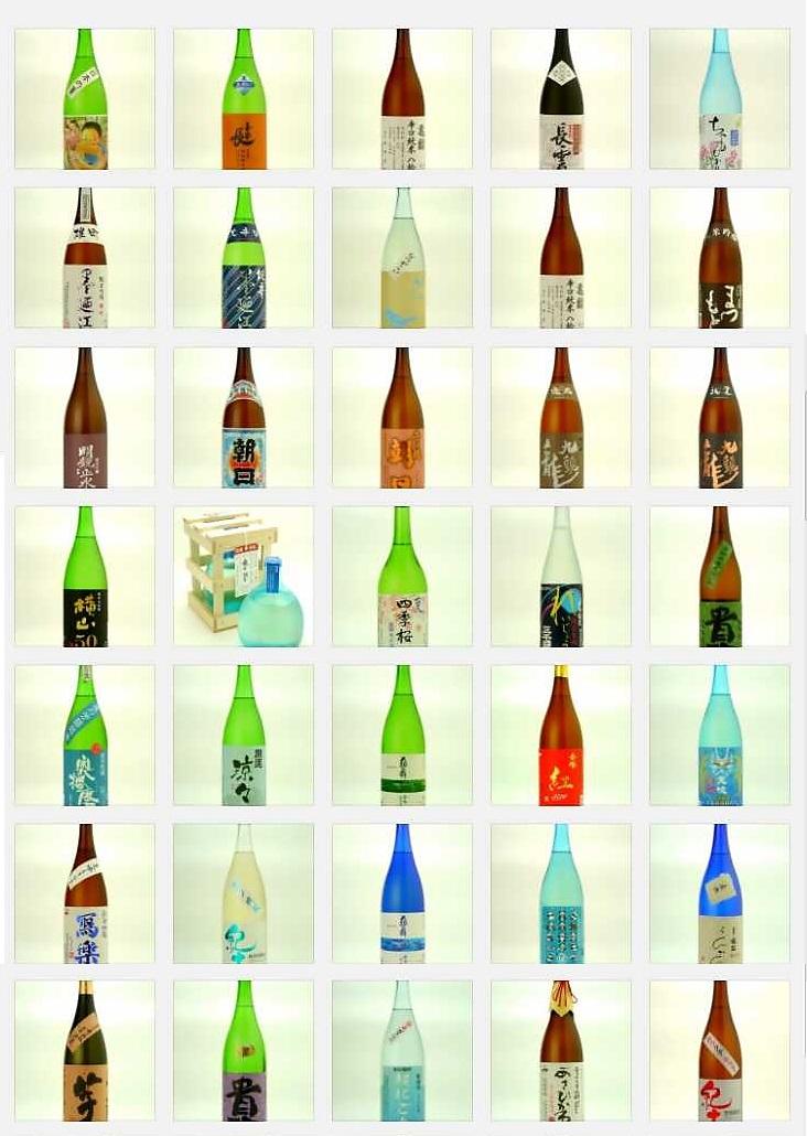 2015.5.22お酒をさがす